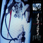 Amon Tobin / Foley Room